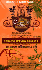 Panama Special Reserve
